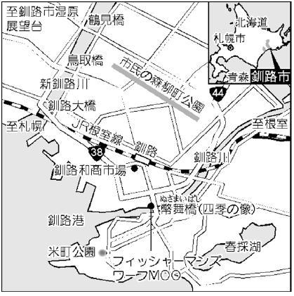 釧路map.jpg