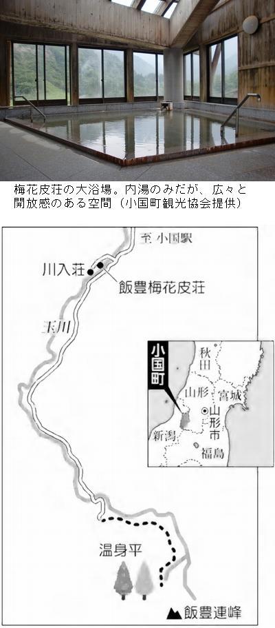 旅MAP.jpg