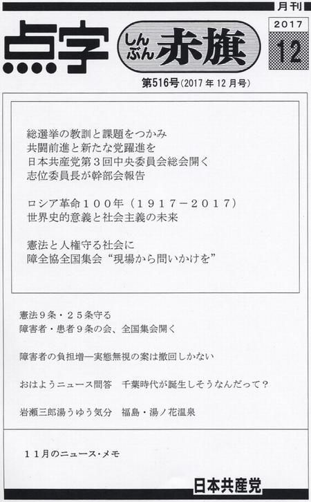 12gatu1.jpg