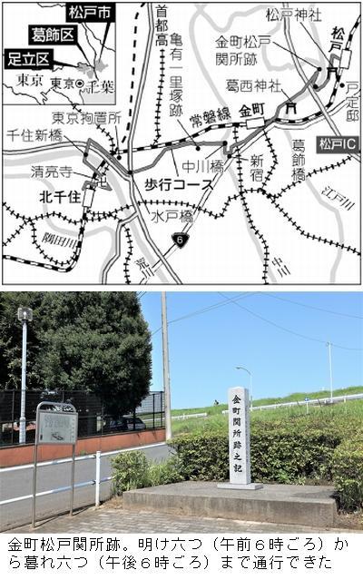水戸map.jpg
