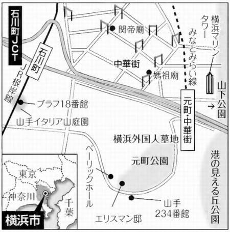横浜map1.jpg