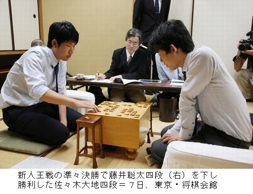 新人王戦準々決勝.JPG