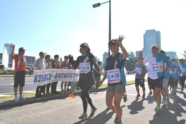 反核平和マラソン.JPG