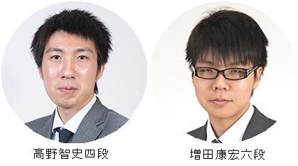 高野智史.JPG