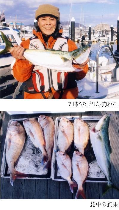 釣り①.JPG