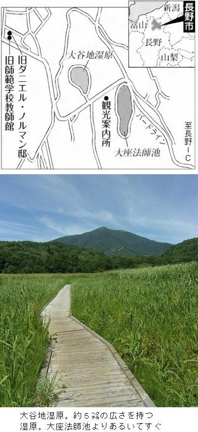 飯綱高原3.JPG
