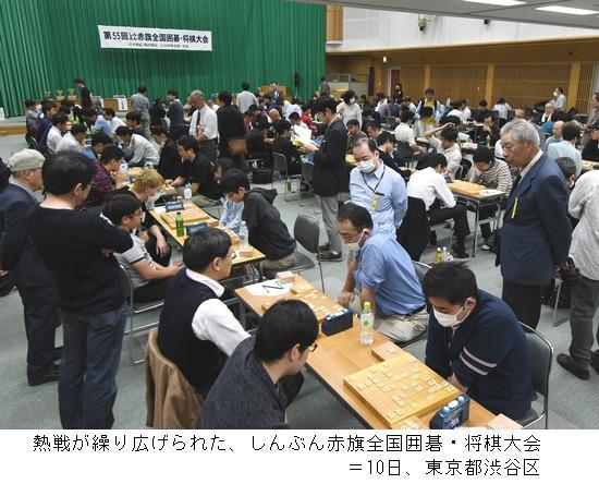 囲碁・将棋大会=10日.JPG