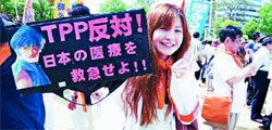 05-20120819.jpg
