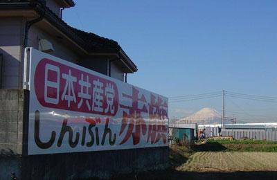 看板写真(神奈川・平塚)