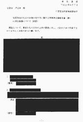 201310_himitu02.jpg