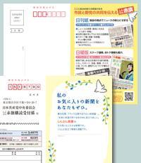201608_akahata_hagaki.jpg