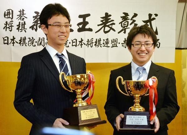 囲碁・将棋新人王表彰式.JPG