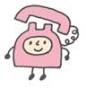 電話マーク1223.jpg