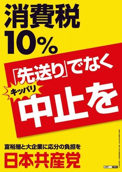 10%-1.jpg