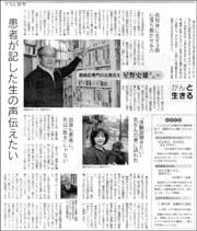 がん古書店.jpg