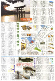 たび宮島180.jpg