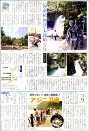 たび河津七滝180.jpg