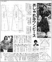 ゆかたワンピ180.jpg