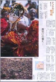 アフリカ・リマ.jpg