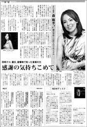 オペラ森麻季さん180.jpg