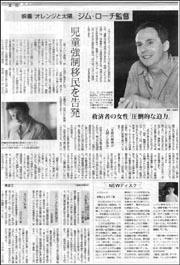 ジム・ローチ監督.jpg