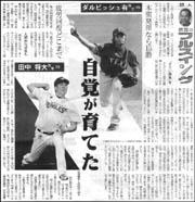 ダル田中・鉄人.jpg