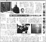 ビキニ映画監督180.jpg