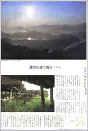 三方五湖180.jpg