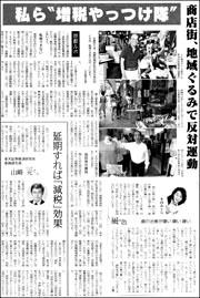 京都商店街180.jpg