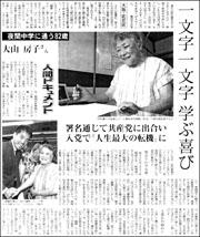 人間_夜間中学180.jpg