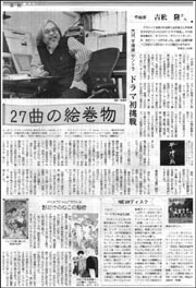 作曲家・吉松隆.jpg