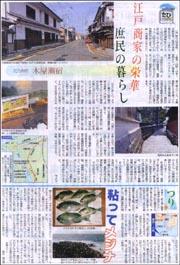 北九州・木屋瀬.jpg