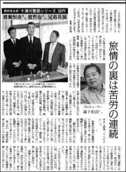 十津川50作180.jpg