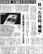 古賀誠後日談180.jpg