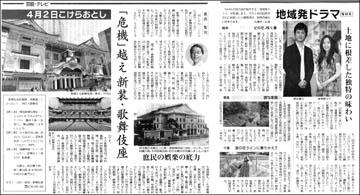 地域発ドラマ360.jpg