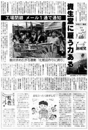地域発鎌倉資生堂180.jpg