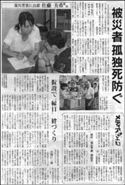 坂病院女医.jpg