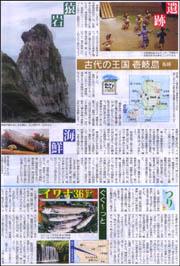 壱岐島.jpg