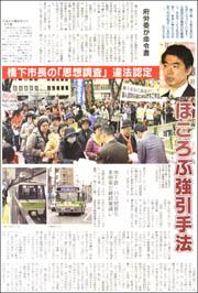 大阪3面180.jpg