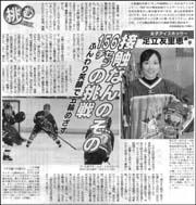 女子アイホ・足立選手.jpg