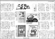 子ども絵本じじばば180.jpg