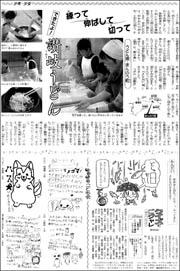 少女うどん体験180.jpg