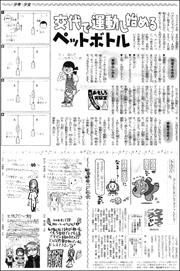 少女バネ共振180.jpg