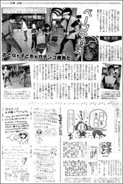 少年渋谷ベーゴマ180.jpg