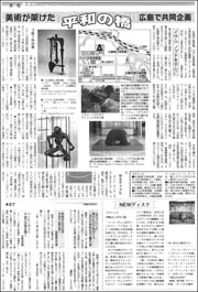 広島美術館180.jpg