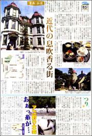 弘前洋館めぐり180.jpg