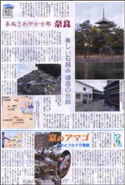 旅・春の奈良頭塔.jpg