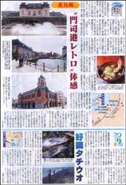 旅・門司港.jpg