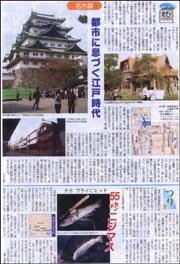 旅名古屋城.jpg