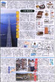 明石・橋塔.jpg